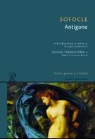 Copertina de ANTIGONE - TESTO GRECO A FRONTE