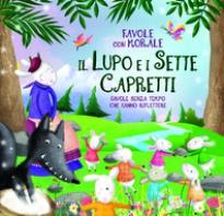 Copertina de LUPO E I SETTE CAPRETTI, IL