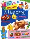 IMPARO A LEGGERE