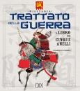 TRATTATO DELLA GUERRA - IL LIBRO DEI CINQUE ANELLI